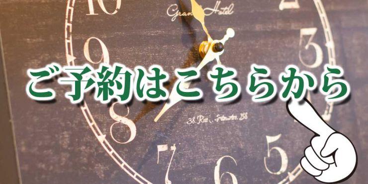 美容室シューケットのストカール・縮毛矯正・パーマ・カット予約