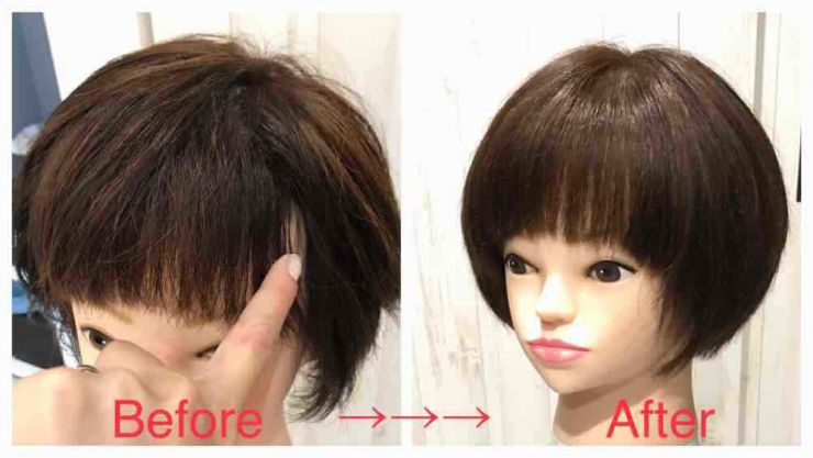 山口市 美容室 美容院 シューケット/髪質改善/縮毛矯正/ストカール/トリートメント