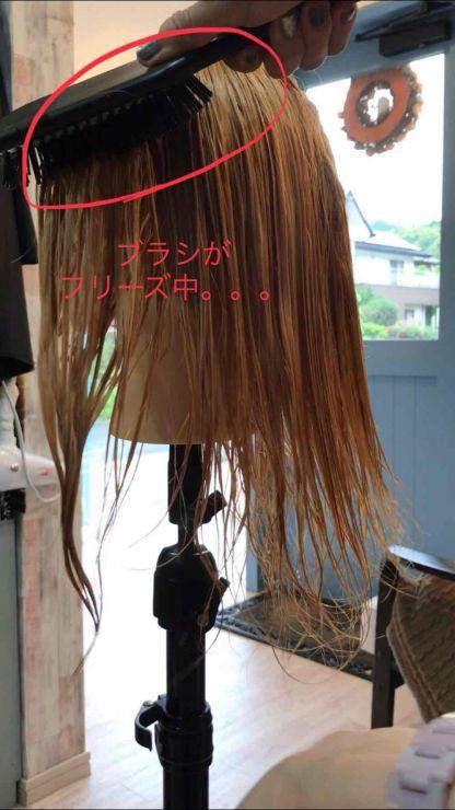 枝毛/切れ毛/トリートメント/傷めない/痛まない/髪質改善