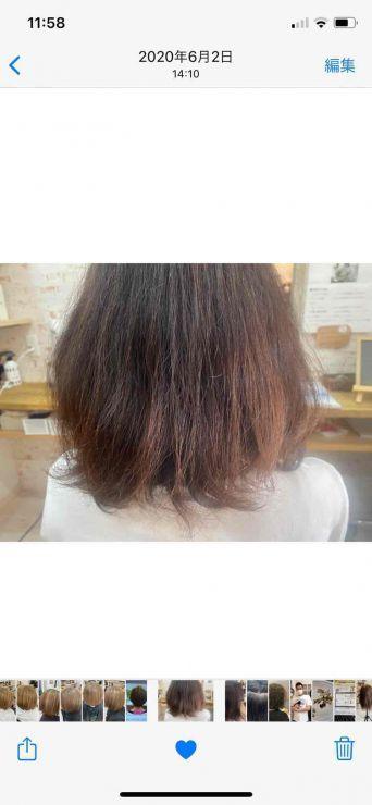 山口市 美容室 美容院 縮毛矯正 自然 酸性縮毛矯正 ストカール グリオキシル酸 白髪染め 傷まない