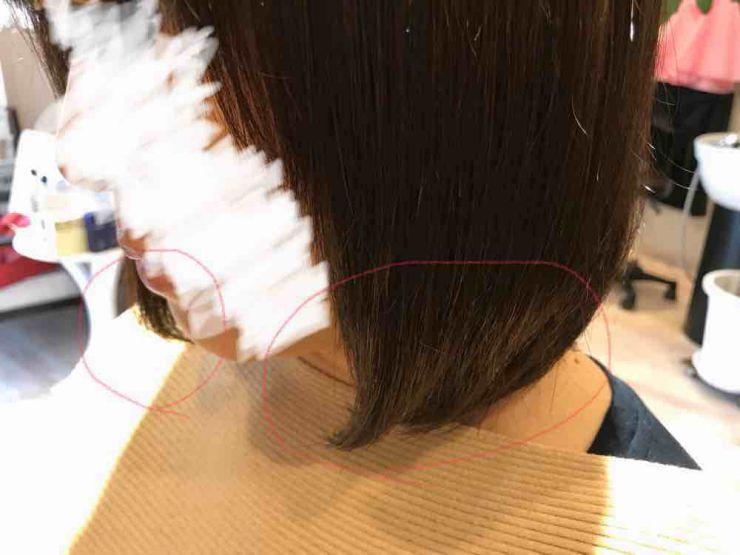 山口市 美容室 美容院 シューケット【白髪染めでも自然なストカール】クセ/はねる/髪質/ブロー/縮毛矯正/チリチリ/扱いにくい